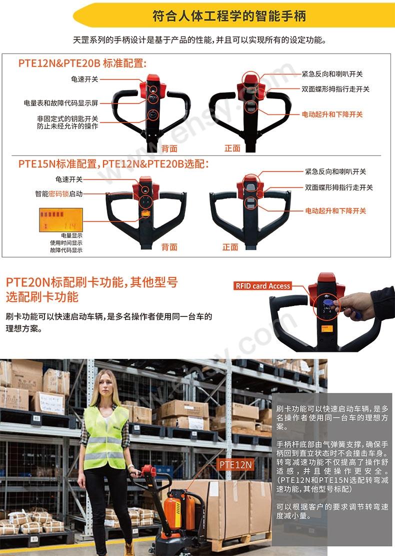 产品细节-1.jpg