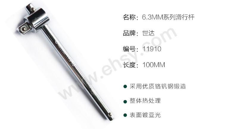 MAE909产品介绍.jpg