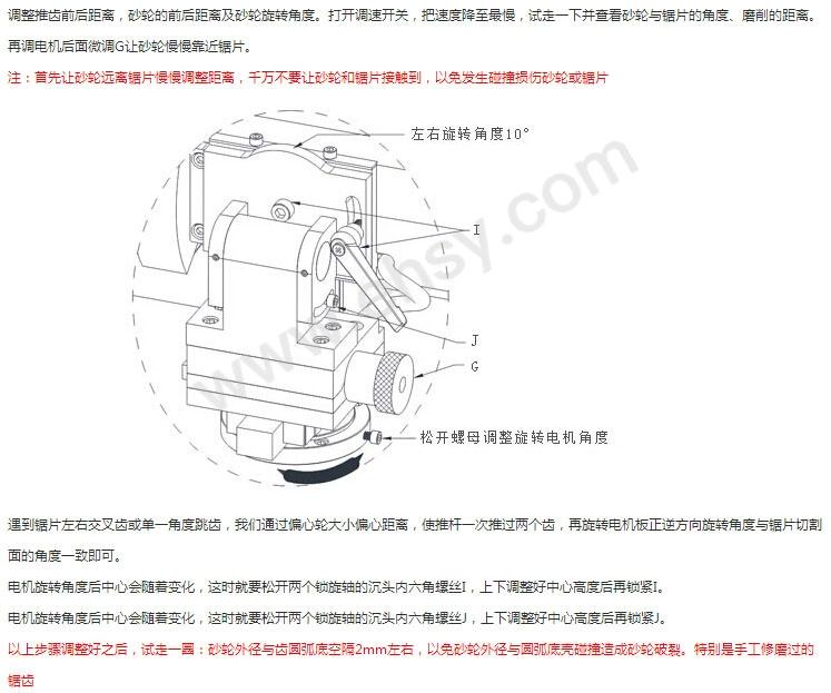 产品细节8.jpg