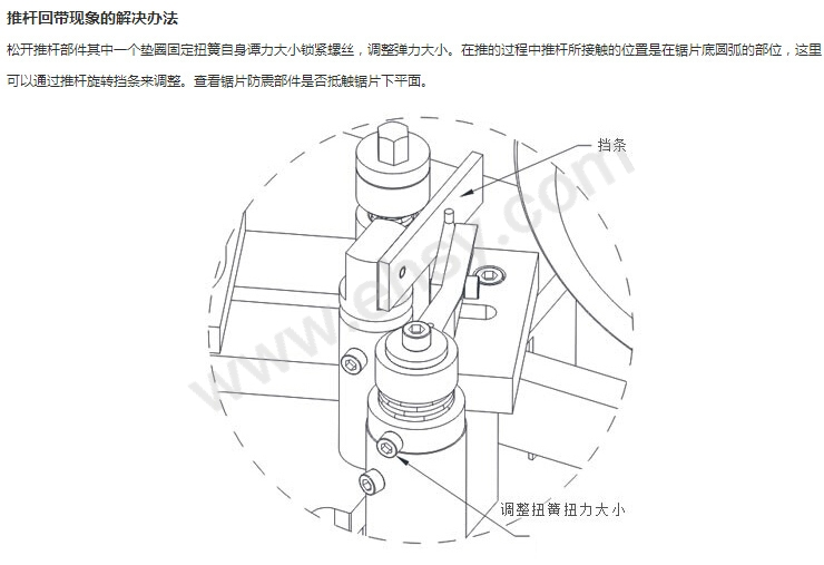 产品细节9.jpg