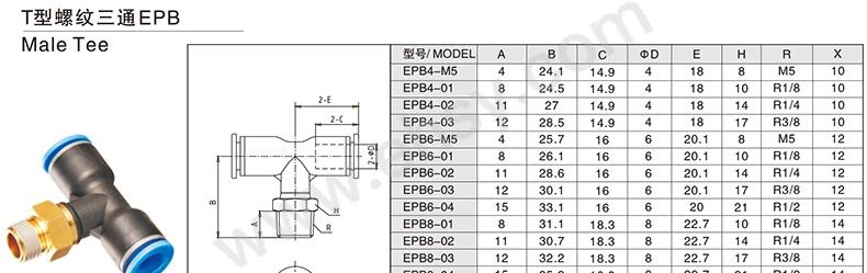 技术参数16-1.jpg