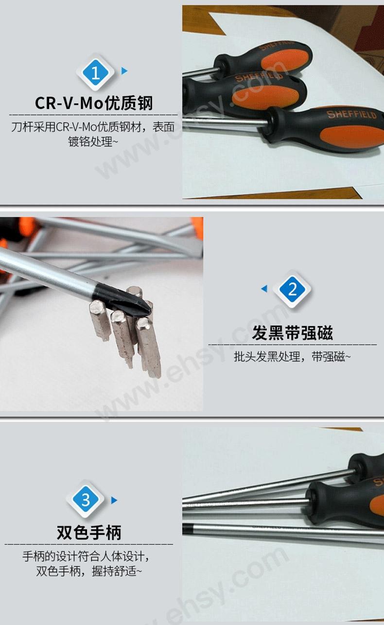 ZAF519产品细节.jpg