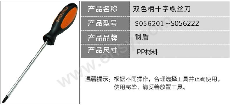 ZAF519产品介绍.jpg