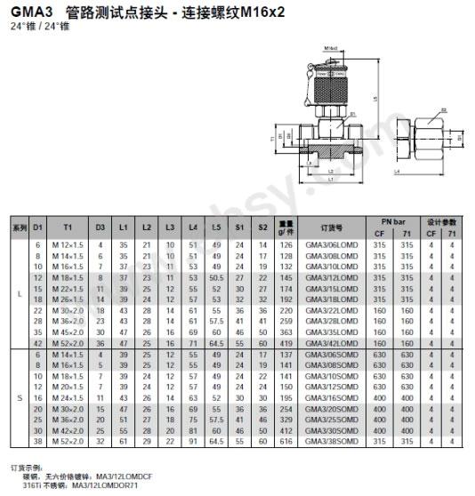 液压-产品尺寸3.jpg