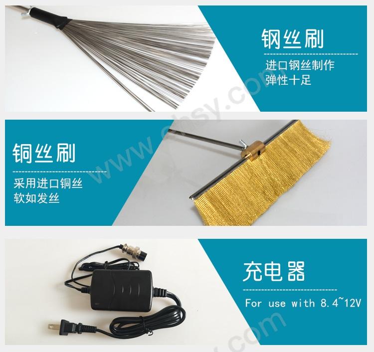 产品细节5.jpg