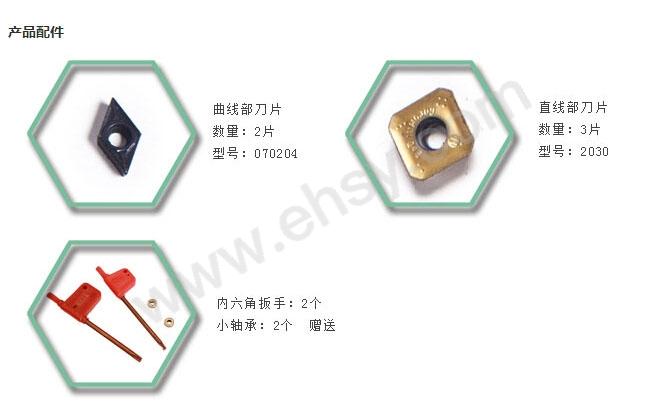 产品细节14.jpg