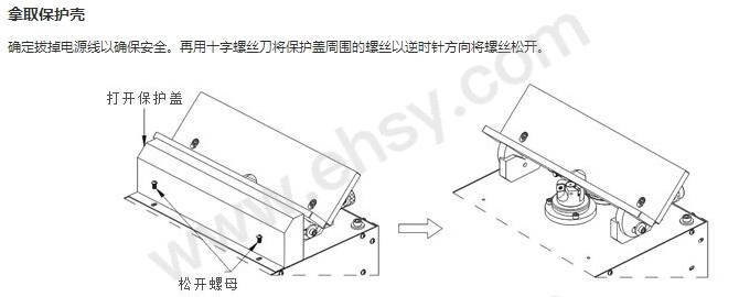 产品细节7.jpg