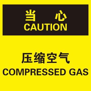 压缩空气,不干胶材质