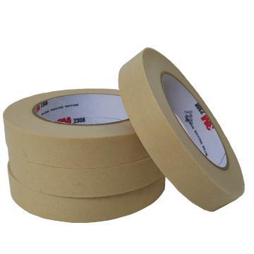 3M单面平滑美纹纸中温遮蔽胶带, 淡黄色 宽度20mm