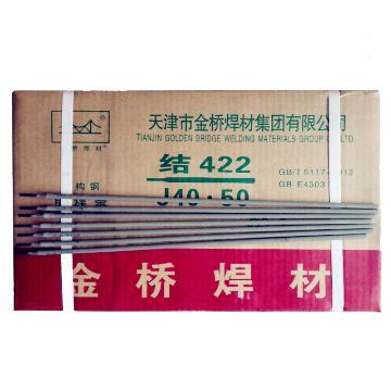 金桥低碳钢焊条,J422(E4303),Φ2.5,20公斤/箱