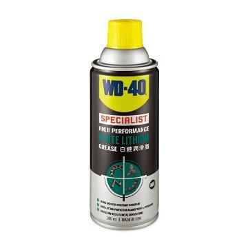 WD-40/武迪,专家级高效白锂基润滑脂,360ml