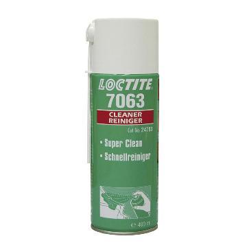 乐泰不干胶清洗剂,Loctite 7063,400ml喷罐