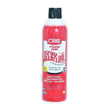 CRC多功能防锈渗透润滑剂(路路通),05005CW,410g/罐