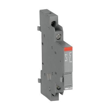 ABB电动机保护用断路器辅助触头(侧装),HK1-02