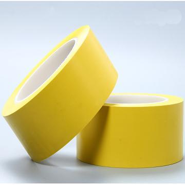 黄色PVC地面胶带,50mmx22m