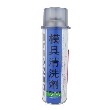 银晶模具清洗剂CM-31,550ml*24瓶