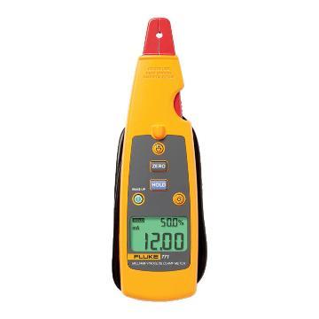福禄克/FLUKE 电流钳表,高精度毫安型过程,FLUKE-771CHN