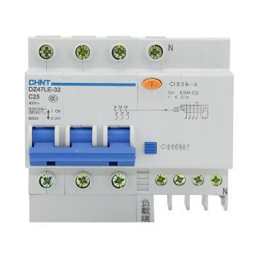 正泰 微型漏电保护断路器,DZ47LE-63 3P+N C32 30mA