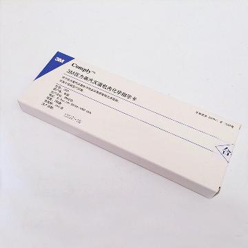 3M压力蒸汽灭菌包内指示卡(综合移动式),250片/盒
