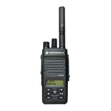 数字无线对讲机,IP55防护标准,PMNN4416 普通锂电池1500mAH,256信道(如需调频,请告知)