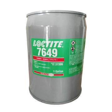 乐泰促进剂,Loctite 7649,1加仑