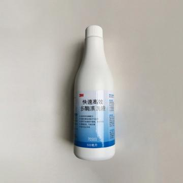 安必洁快速多酶清洗液500ml,10瓶/箱