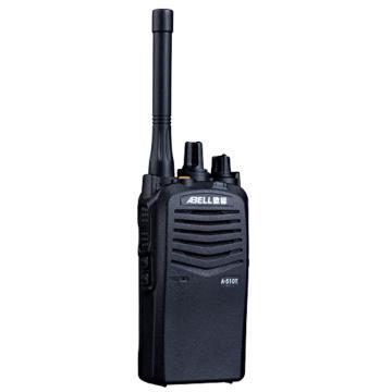 欧标数字无线对讲机,A-510T
