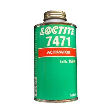 乐泰促进剂与底剂,Loctite 7471,500ml