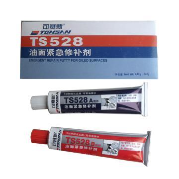 可赛新TONSAN,油面紧急修补胶TS528,84g*6套