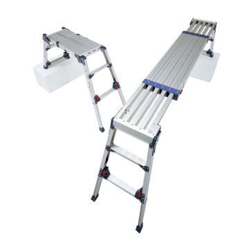 带把手天板滑动型 宽敞使用,收纳紧凑 四脚调节式作业台 (可折叠,可伸缩,长跨度)(用于装修、施工)DWV MAX 120kg 作业台高度:0.789-1.201m 长度:930-1500mm 宽度:280-270mm 重量:12.1kg