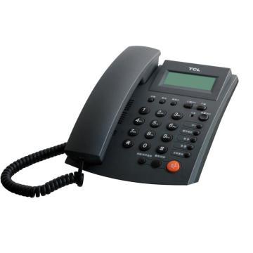 TCL 电话机 HCD868(95)TSDL(深灰色)