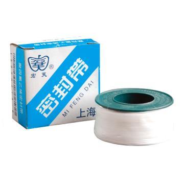宏芙/HONGFU  生料带,聚四氟乙烯,6m*20mm*0.1mm