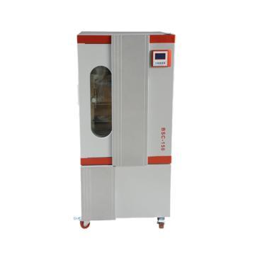 生化培养箱,BSP-150,控温范围:0℃~60℃,内胆尺寸:510x390x760mm