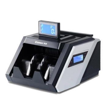 齐心点钞机,JBYD-3688(C) 中管家智能语音点钞机3磁头4对红外