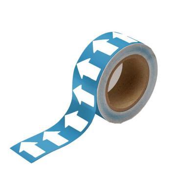 安赛瑞 管道流向箭头带-淡蓝,高性能自粘性材料,50mm宽×27m长,33513