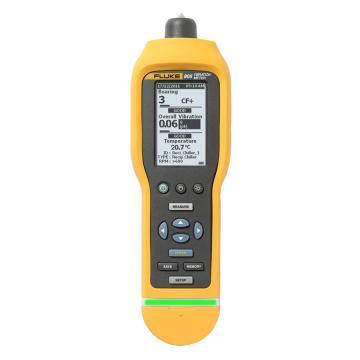 福禄克/FLUKE 振动烈度点检仪,Fluke 805
