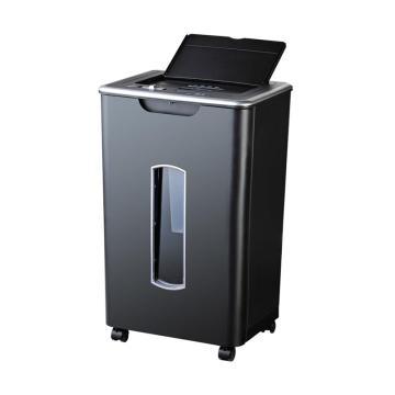 齐心碎纸机, 全自动多功能 黑  S801