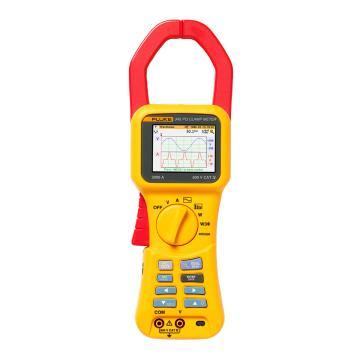 福禄克/FLUKE 电能质量分析仪,FLUKE-345