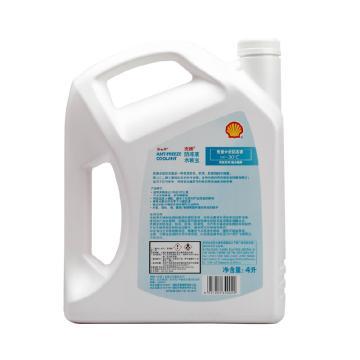 壳牌防冻液,Shell Long Life OAT -30℃,4L