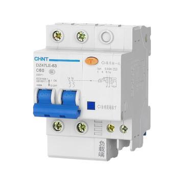 正泰 微型漏电保护断路器,DZ47LE-63 2P C10 30mA