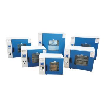 鼓风干燥箱,液晶显示,DHG-9013A,控温范围:RT+10~280℃,公称容积:16L,工作室尺寸:250x260x250mm