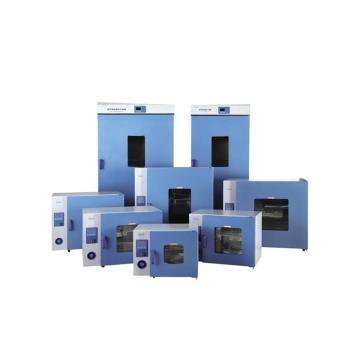 鼓风干燥箱,一恒,镜面不锈钢内胆,DHg-9055A,控温范围:RT+10~300℃,容积:50L,内胆尺寸:420*395*350mm