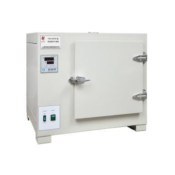 高温鼓风干燥箱,HHg-9079A,控温范围:RT+30~500℃,公称容积:70L,工作室尺寸:400x400x450mm