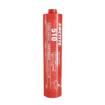 乐泰平面密封剂,510厌氧型,300ml