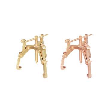 桥防 防爆三爪拉马,铝青铜,6寸/150mm,273-1004AL,防爆轴承拆卸器 拉拔器 拨轮器轴承拆卸工具