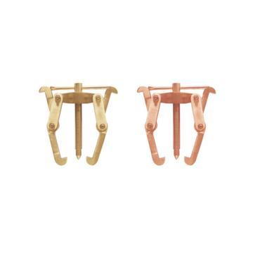 桥防 防爆两爪拨轮器,铍青铜,150mm,273A-1004BE