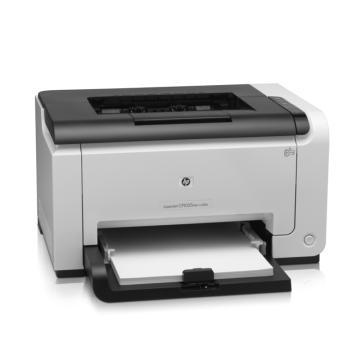 惠普彩色激光打印机,LaserJetProCP1025(CF346A)(A4)