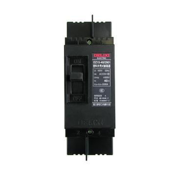 德力西 漏电断路器,DZ15-40 2901 25A,DZ1540252