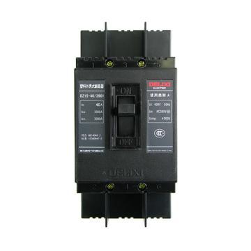 德力西 漏电断路器,DZ15-40 3901 40A,DZ1540403