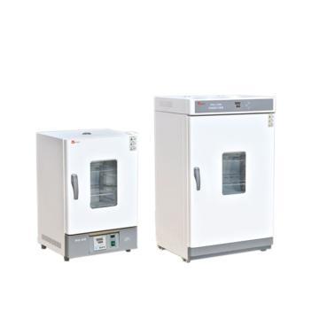 干燥培养两用箱,两窗口数码显示,GP-30B